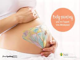 14 05 2017 iaso iaso celebrates mother u0027s day with belly