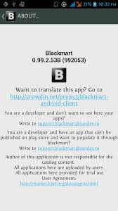 imarket apk blackmart v0 99 2 53b alpha apk android version