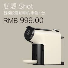 Italian Toaster Aliexpress Com Buy Scishare Thought Shot Smart Italian Capsule