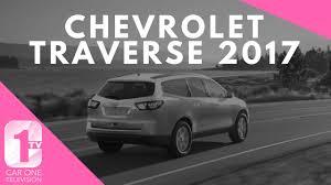 2017 chevy minivan traverse 2017 chevrolet mexico car one tv autos nuevos suv