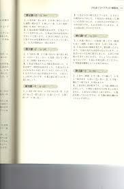genki workbook answer key documents