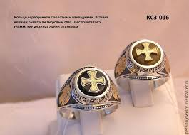 orthodox jewelry orthodox ring guardian angel with a tiger s eye shop online on