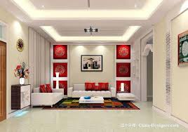 Modern Pop False Ceiling Designs For Small Living Room With Red - Modern living room ceiling design