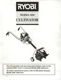miscellaneous manuals