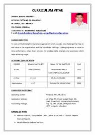 glamorous download templates word in registration form sample of