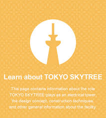 File Musashi Sakai Eki Tokyo Jpg Wikipedia by Tokyo Skytree