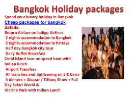 book cheap travel packages and hotels with cheap air e tickets