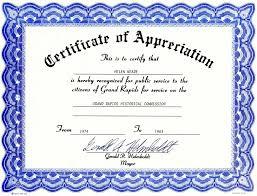 business certificate templates participation certificate template