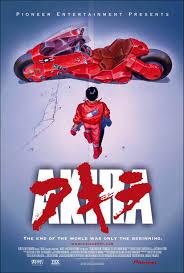 akira 1 of 2 extra large movie poster image imp awards