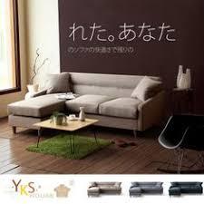 salon 2 canap駸 h d 博多爾1 2 凳布沙發組 三色可選 hy1 5572 全手工精製打造親膚舒適