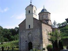 2011 12 01 Archive Http Srpski Manastiri Blogspot 2011 12 01 Archive Html