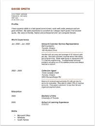 Ontario Resume My First Resume No Work Experience Free Resume Example And