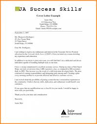 cover letter template word modern cover letter template free copy application cover letter