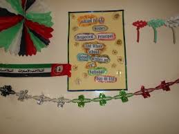 Classroom Soft Board Decoration Ideas Pak Ajman