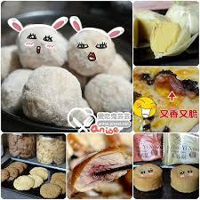 騁ag鑽e cuisine charni鑽e porte cuisine 100 images charni鑽e cuisine lapeyre
