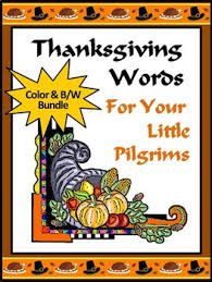 thanksgiving activities thanksgiving words flash card set bundle packet