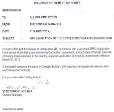 application letter format philippines collection of solutions pra philippine retirement authority able
