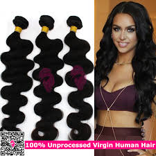 ali express hair weave rosa hair products malaysian body wave maylasian remy human hair