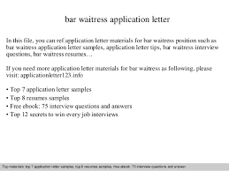 Example Of A Waitress Resume by Bar Waitress Application Letter