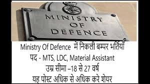 Tax Assistant Job Description Jobs In Ministry Of Defence Mts Ldc Material Assistant 10th