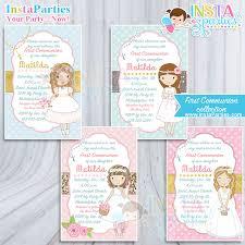 communion invitations for girl communion invitations girl invitation digital printable file