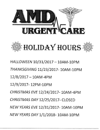 amd urgent care home