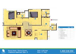 burooj views tower floor plans