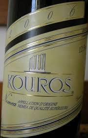Greek Wine Cellars - 2006 greek wine cellars d kourtakis agiorgitiko kouros greece