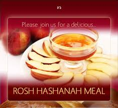 about rosh hashanah rosh hashanah dinner chabad of the rivertowns