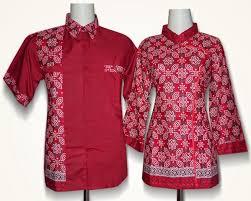 desain baju batik pria 2014 modelbaju24 gambar model baju batik wanita modern