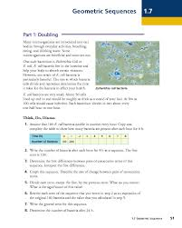 geometric sequences bacterial growth 8th 10th grade worksheet