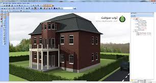 28 home designer pro ashoo home designer pro download ashoo