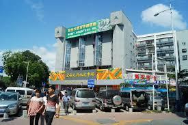 wholesale stationery shenzhen china stationery wholesale market editorial stock photo