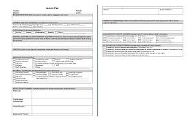 blank elementary lesson plan template