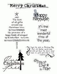 xmas picture wishes sms and christmas quotes christmas card