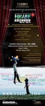 E Invitation Card Hkaff E Invitation Portfolio Lokyin Com