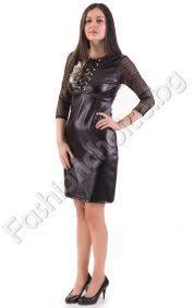 koketna rokli рокли от онлайн магазин за дрехи fashionchoice bg