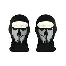 ghost mask army compare prices on army mask ghost online shopping buy low price