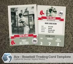 ace baseball trading card 2 5
