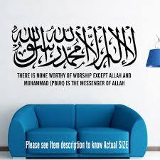 details about shahadah kalima english islamic wall art stickers details about shahadah kalima english islamic wall art stickers arabic calligraphy decals