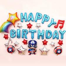 birthday balloons for men birthday balloons package decoration children men and women baby