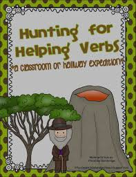 Helping Verb Worksheets Bunting Books And Bright Ideas February 2013