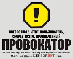 Боевики оборудуют новые огневые точки на приморском направлении, - Тымчук - Цензор.НЕТ 7753