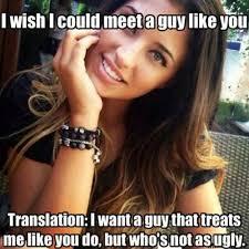 Ugly Guy Meme - i like an ugly girl should i date her i like an ugly girl