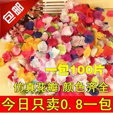 wholesale wedding supplies supplies wholesale wedding celebration propose creative props