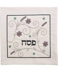passover matzah cover amazing deal on majestic giftware rgmc65 passover polyester matzah