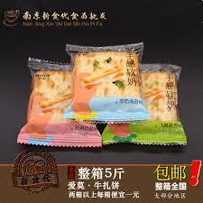 fa軋des cuisine 手工牛轧糖夹心饼淘宝价格比价 368笔 价格高到低排序 爱逛街台湾代购