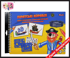 pirate sketch book with stencil and sticker buy fashion sketch