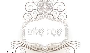 shabbat shalom jewish prayer coloring kids printable mandala