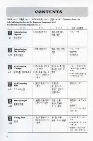 japanese grammar worksheets worksheets releaseboard free